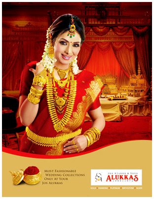 Alukkas Jewellery in Trivandrum, Sreedevi Advt