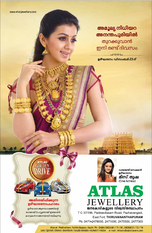 Atlas Jewellery in Trivandrum